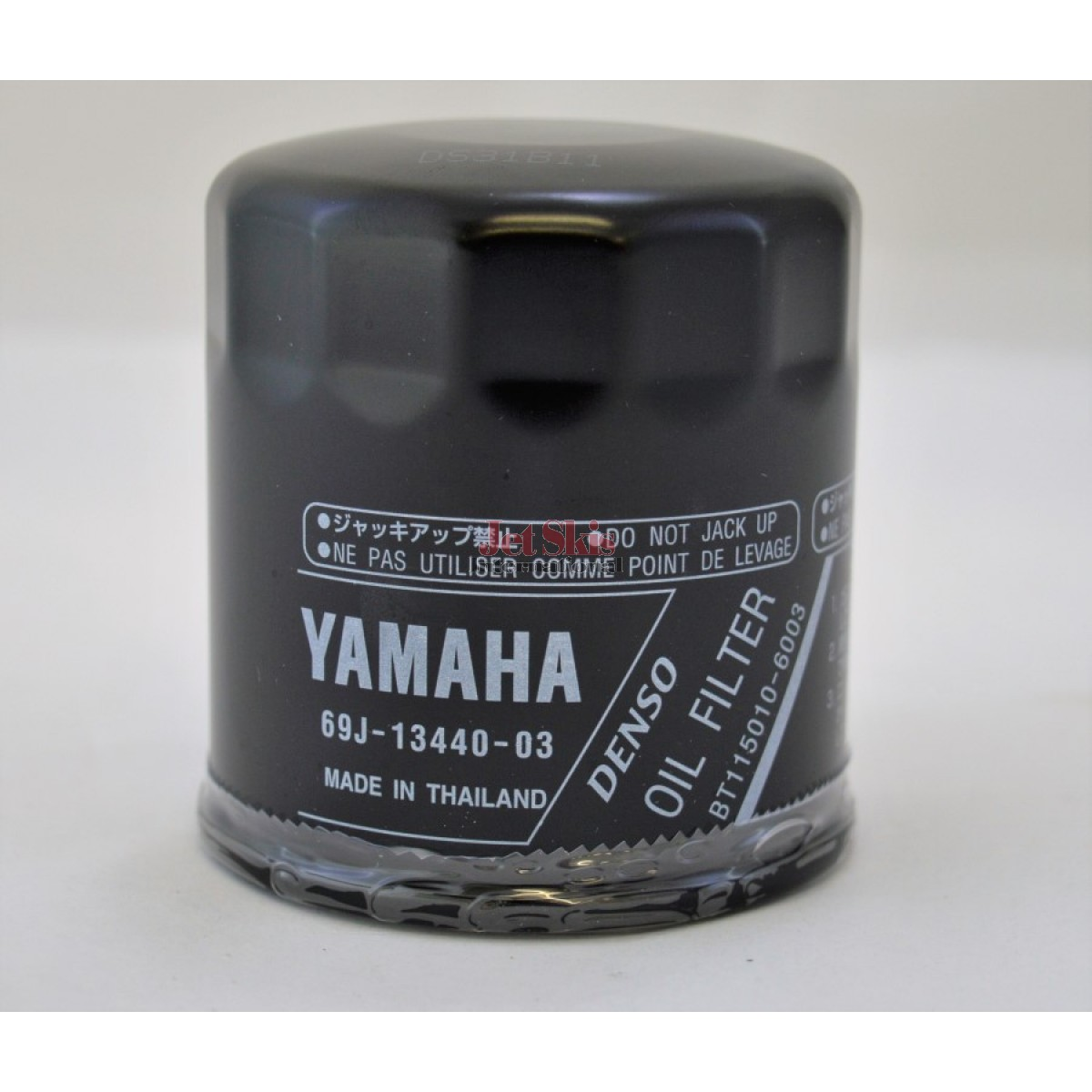 Retail Price Yamaha Oil Filter