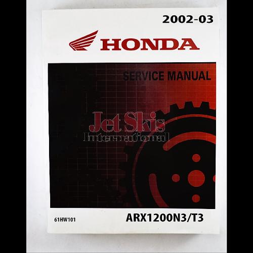 honda aquatrax f12 f12x service and shop manual 61hw101 jet skis rh jetskisint com 2003 honda aquatrax f-12x owners manual 2004 honda aquatrax f-12 owner's manual