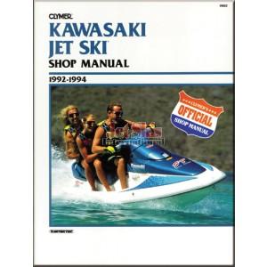 Kawaski 1992, 1993, 1994 REPAIR MANUAL