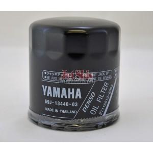 Yamaha Oil Filter 69J-13440-01-00