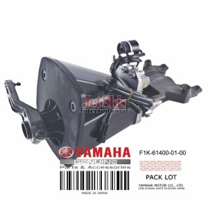 YAMAHA F2X-61400-10-00 STEERING MASTER ASSEMBLY