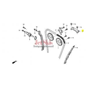 HONDA 14546-HW1-670 B GUIDE, CAM CHAIN