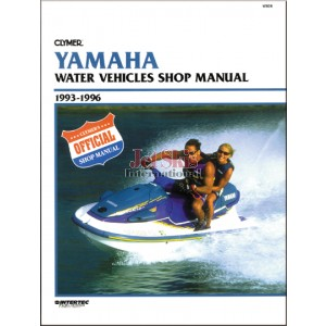 Yamaha 1993, 1994, 1995, 1996 REPAIR MANUAL